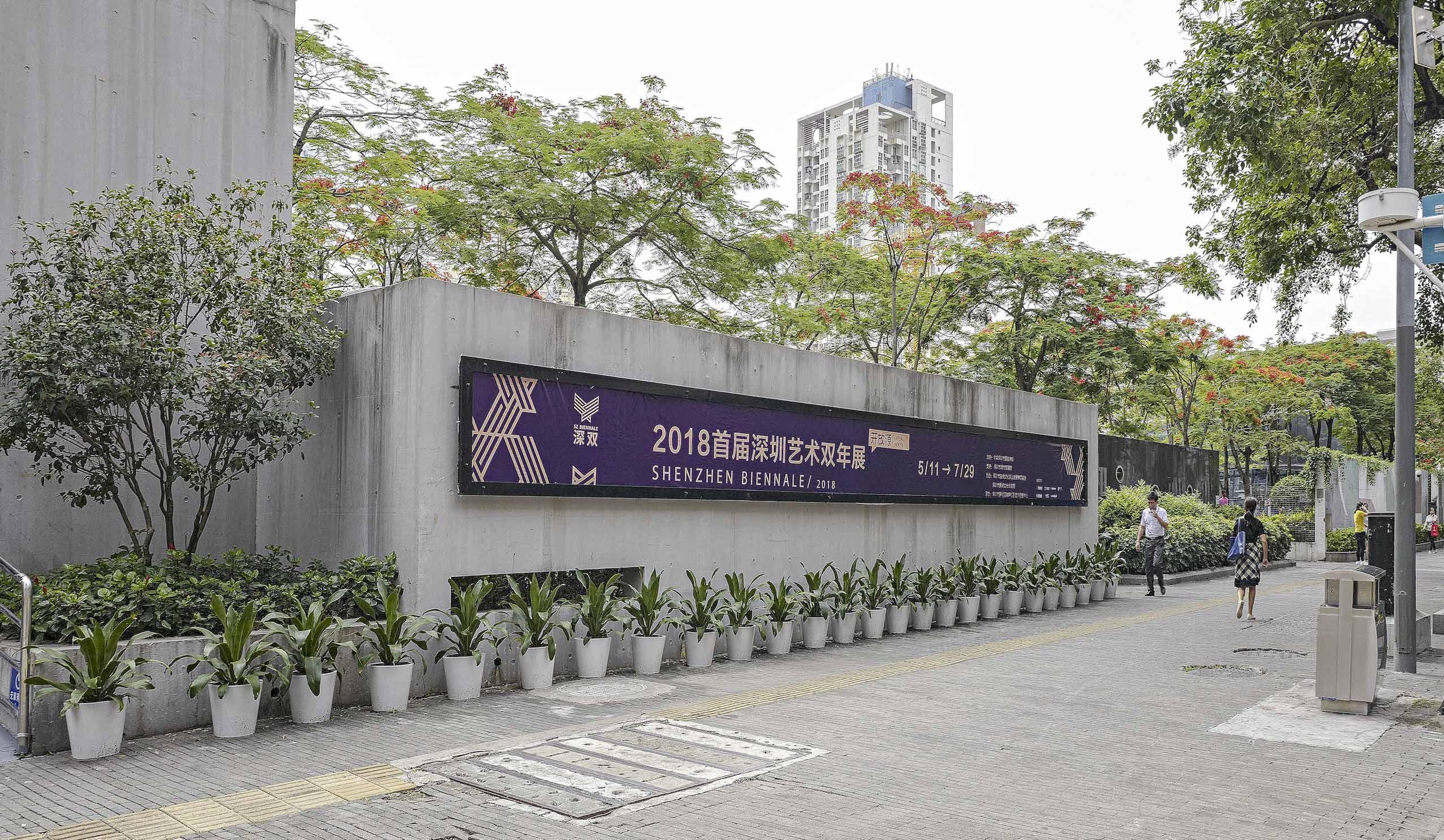 Luohu Art Museum Shenzhen Biennale 2018