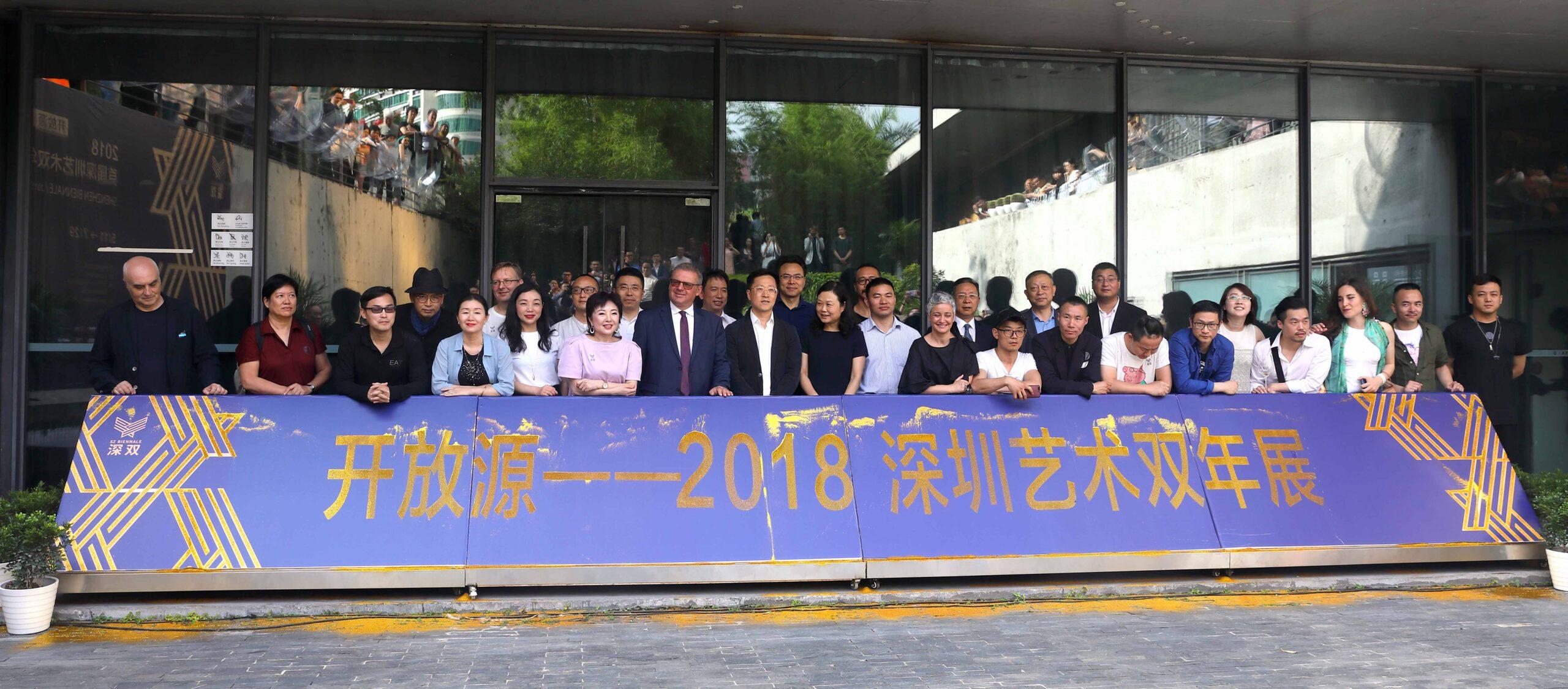 Shenzhen Biennale 2018 opening
